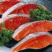 紅鮭 北洋産 切り身 約10切 甘塩 800g