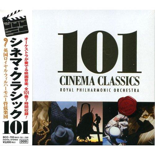 シネマ・クラシック101 ( CD6枚組 ) BCC-700