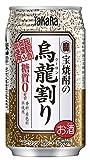 宝焼酎の烏龍割り 335ml×24本
