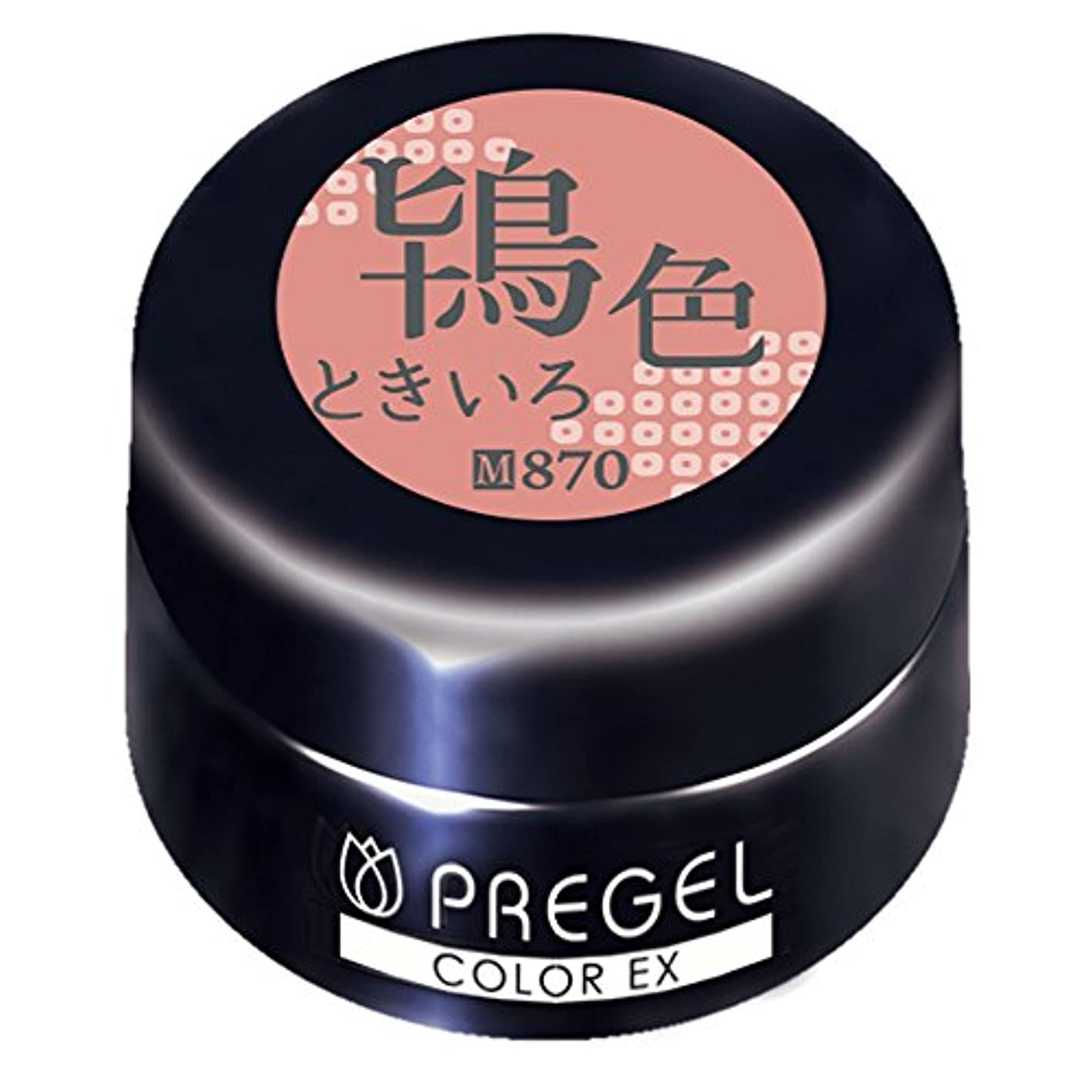 操作可能旅行者鰐PRE GEL カラーEX 鴇色870 3g UV/LED対応