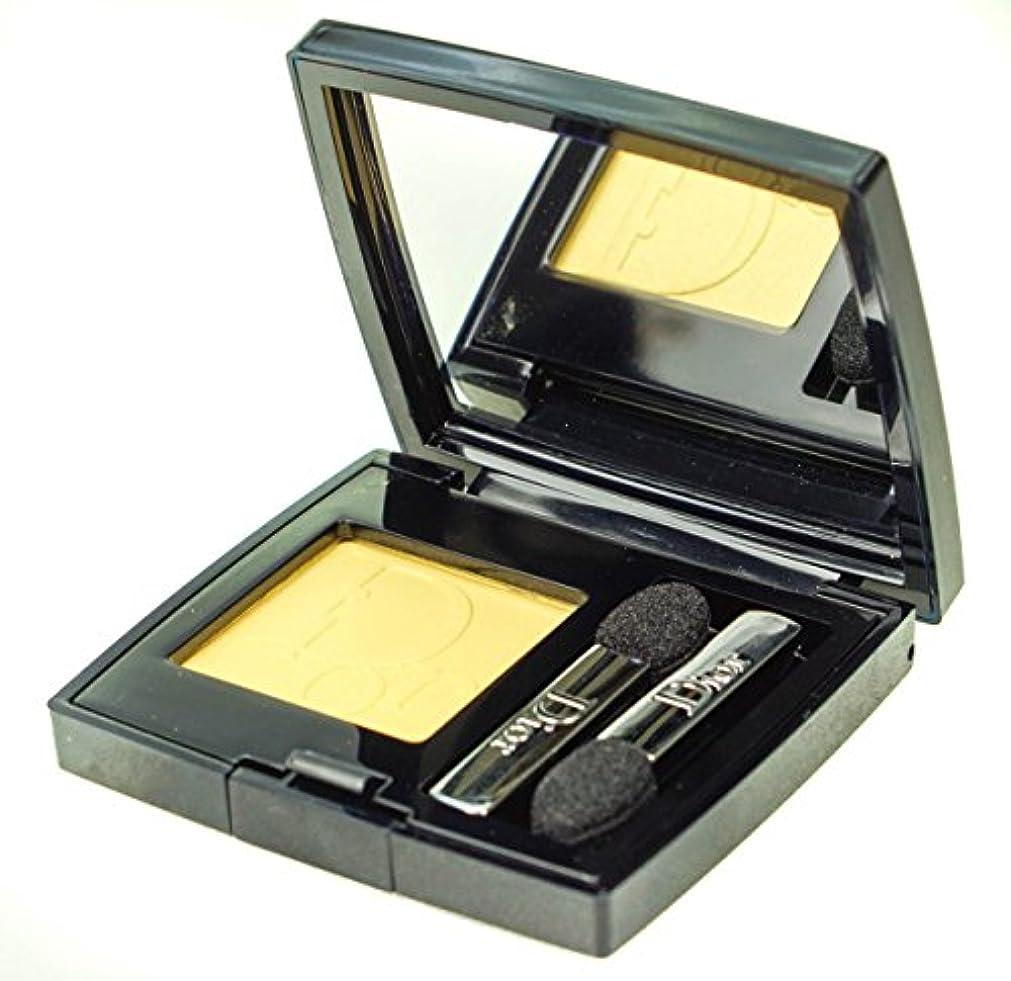 消える放牧するええクリスチャンディオール Diorshow Mono Wet & Dry Backstage Eyeshadow - # 547 Yellow 2.2g/0.07oz