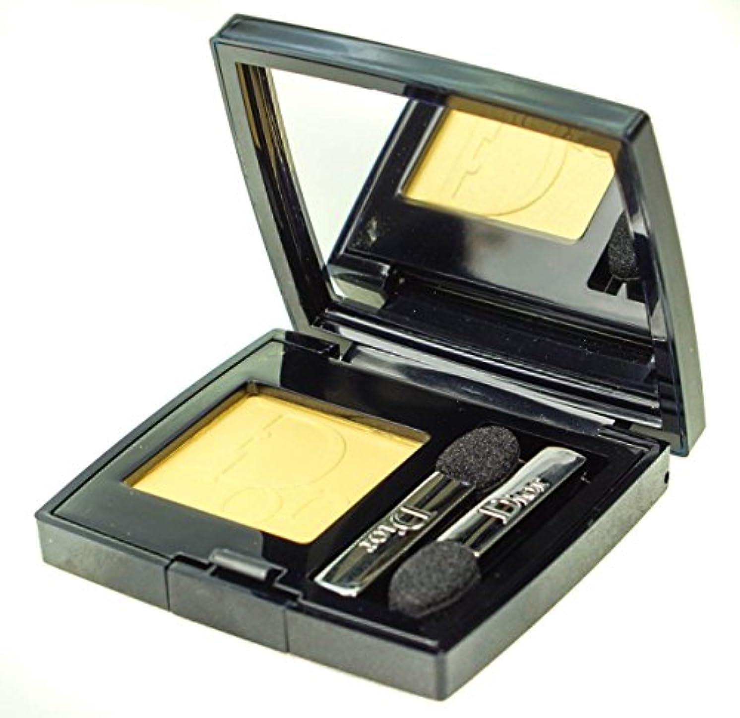 赤道巧みな耐久クリスチャンディオール Diorshow Mono Wet & Dry Backstage Eyeshadow - # 547 Yellow 2.2g/0.07oz