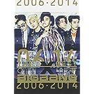 THE BEST OF BIGBANG 2006-2014 (CD3���g+DVD2���g)