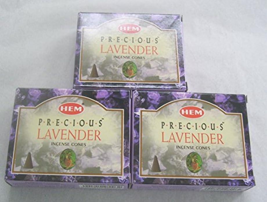 クリーム減衰天のHem Precious Lavender Incense Cones、3パックの10 Cones = 30 Cones
