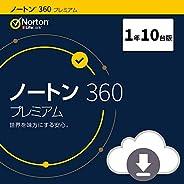 ノートン 360 プレミアム セキュリティソフト(最新)|1年10台版|オンラインコード版|Win/Mac/iOS/Android対応