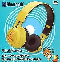 ミュージックリラックマ Bluetooth ワイヤレスヘッドホン 黄