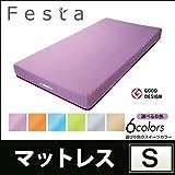 Festa フェスタマットレス NU3032 NUN3803032 シングル