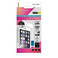 Simplism iPhone 6 Plus 端まで覆う つや消しフレームガラス ホワイト TR-PFIP145-GLFLAGWT