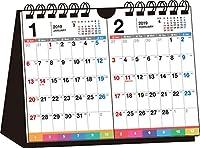 2019年 シンプル卓上2ヵ月インデックスカレンダー B6ヨコ【T6】 ([カレンダー])