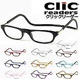 クリックリーダー 老眼鏡 (レッド,アクリルレンズ+1.50)