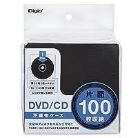 Digio2 DVD/CD 片面 不織布ケース 100枚入 100枚収納 ブラック 43852