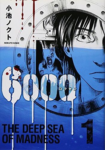 6000 ロクセン (1) (バーズコミックス)の詳細を見る