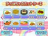 「オリジナル料理 味楽る!ミミカDS」の関連画像