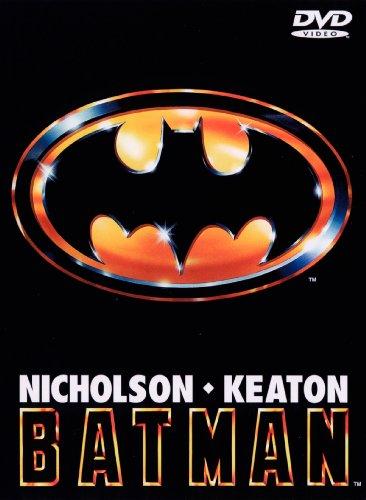 バットマン [DVD]の詳細を見る