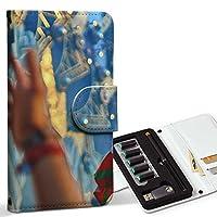 スマコレ ploom TECH プルームテック 専用 レザーケース 手帳型 タバコ ケース カバー 合皮 ケース カバー 収納 プルームケース デザイン 革 写真 英字 手 012622