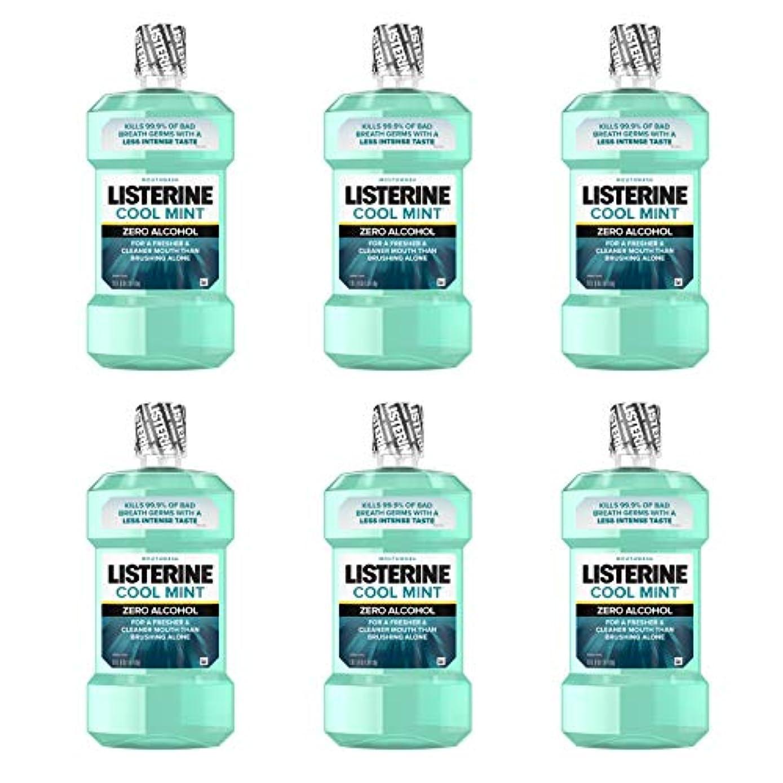 テロリストに負ける涙Listerine ゼロアルコールマウスウォッシュ、口臭についてはあまり強くないアルコールフリーオーラルケアフォーミュラ、クールミントフレーバー、1 L(6パック)