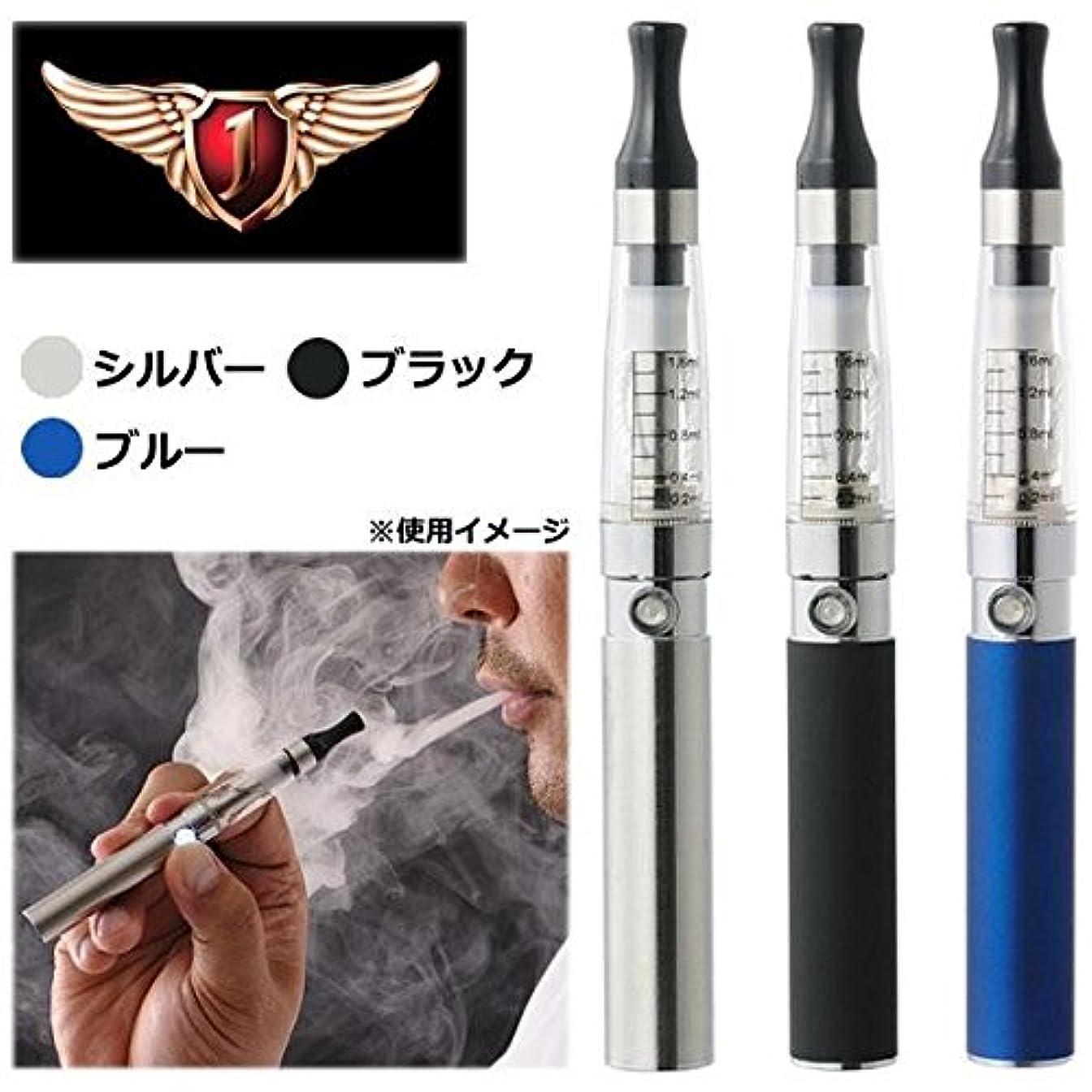正午あいにく有害電子タバコ EAGLE SMOKE(イーグルスモーク) 本体 99750049?シルバー