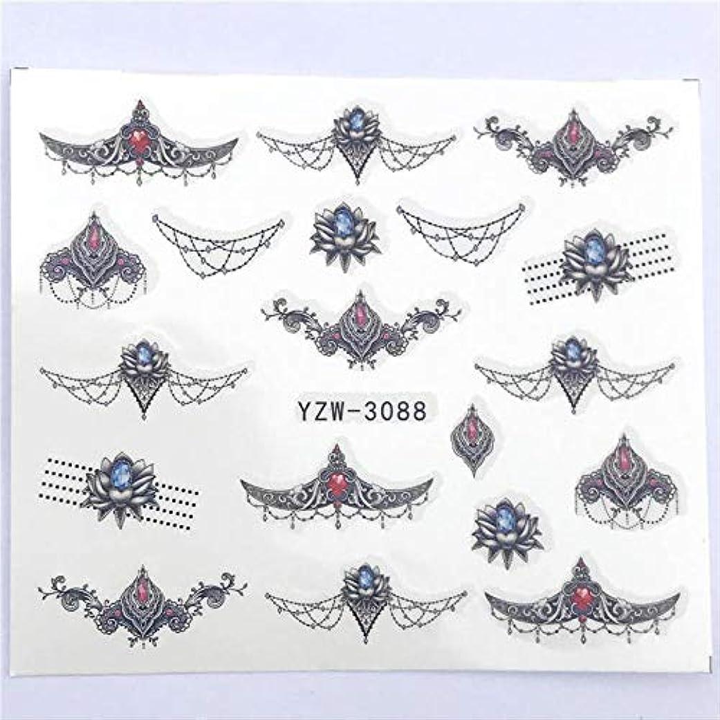 即席出血対応SUKTI&XIAO ネイルステッカー ネイルアートの透かしの入れ墨の装飾、Yzw-3088のための設計の上限のビンテージネックレスの設計