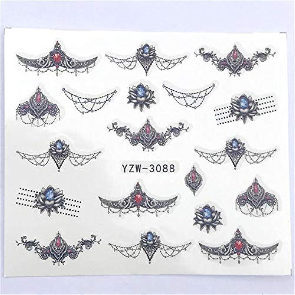 クランプミシン目叫ぶSUKTI&XIAO ネイルステッカー ネイルアートの透かしの入れ墨の装飾、Yzw-3088のための設計の上限のビンテージネックレスの設計
