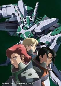 銀河機攻隊 マジェスティックプリンス VOL.7 DVD 初回生産限定版【ドラマCD付き】