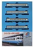 マイクロエース Nゲージ キハ45 JR四国色 4両セット A2572 鉄道模型 ディーゼルカー