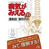 医療情報科学研究所 (編集) (9)新品:   ¥ 4,104 ポイント:124pt (3%)16点の新品/中古品を見る: ¥ 4,104より