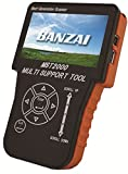 バンザイ マルチサポートツール MST2000 MST2000