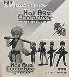 Gintama Half Age Characters Figure 1box
