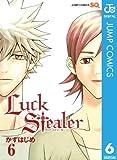 Luck Stealer 6 (ジャンプコミックスDIGITAL)