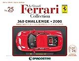 レ・グランディ・フェラーリ 25号 (360 チャレンジ 2000) [分冊百科] (モデル付) (レ・グランディ・フェラーリ・コレクション)