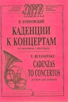 Cadences to Concertos (Haydn, Mozart, Rosetti, Glier)