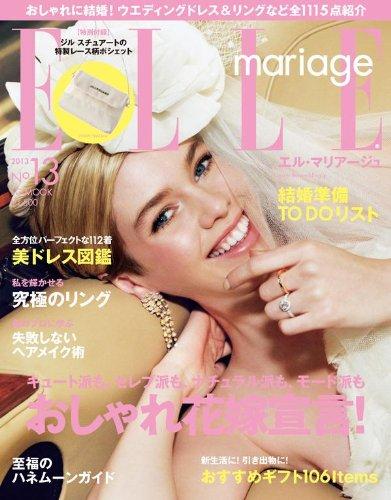 ELLE mariage no 13 (FG MOOK)
