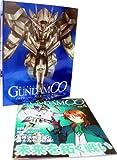 (専用バインダー付き) 機動戦士ガンダムOO セカンドシーズン オフィシャルファイル vol.4 (Official File Magazine)