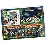 3DS ドラゴンボールフュージョンズ ゲオ特典 GEO ステッカー