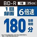 三菱ケミカルメディア Verbatim 1回録画用 BD-R VBR130RP20SV1 (片面1層/1-6倍速/20枚) 画像