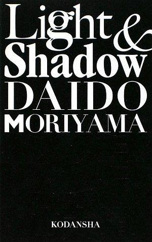 Light & Shadow 光と影 新装版の詳細を見る