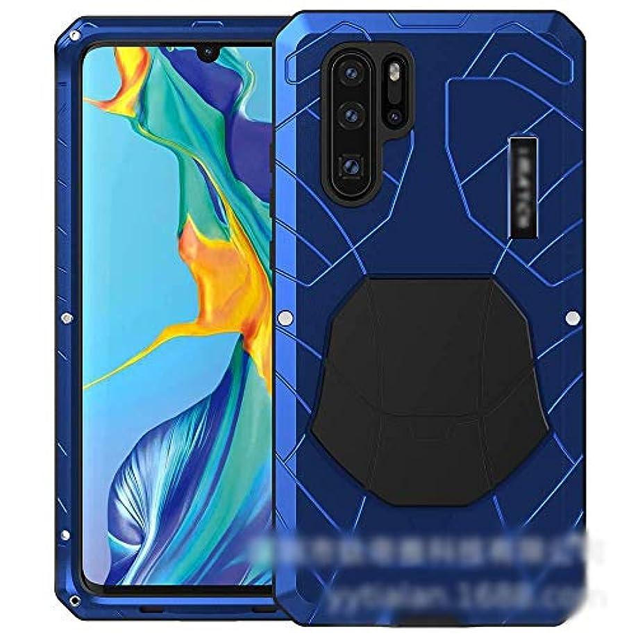 散文ギャップ地区Tonglilili Huawei P20、P20 Pro、Mate10、Mate10 Pro、Mate9、P10、P30 Plus、P30 Lite、Nova 4e、Mate20 X、Mate20 Pro、Mate20、P30 Pro用の3つの携帯電話シェル新しい落下防止金属保護カバー電話ケース、P30 (Color : 青, Edition : P10 Plus)