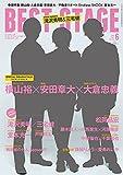 BEST STAGE(ベストステージ) 2017年 06 月号 [雑誌] -
