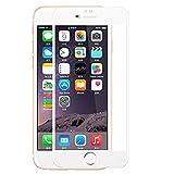 【2枚/セット】 iPhone6s Plus ガラスフィルム iPhone6 Plus ガラスフィルム 全面保護 日本旭硝子製素材 強化ガラス 9H硬度 衝撃吸収 飛散防止 指紋防止 気泡レス 3D Touch対応 2.5D ラウンドエッジ アイフォン6s プラス / アイフォン6 プラス / iPhone6sPlus / iPhone6Plus ガラスフィルム 液晶保護フィルム 高耐久 (ホワイト)