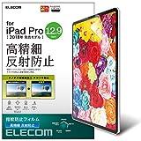 エレコム iPad Pro 12.9インチ (新iPad Pro 2018年モデル) 保護フィルム 防指紋 高精細 反射防止 TB-A18LFLFAHD