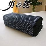 【日本製 ソバ殻 坊主枕 高め】男の枕 19×48×14cm(32×62cm) 固め 全そば枕 高さ調節可能 和柄 カバー付き 国産茶葉入り