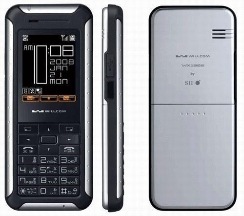 WILLCOM WX130S シルバー 携帯電話 白ロム ウィルコム