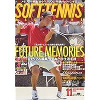 SOFT TENNIS MAGAZINE (ソフトテニス・マガジン) 2013年 11月号 [雑誌]