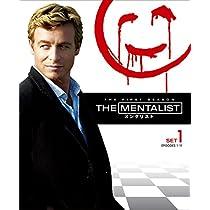 THE MENTALIST/メンタリスト <ファースト> 前半セット(3枚組/1~11話収録) [DVD]
