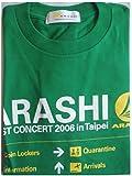 嵐 ARASHI First Concert 2006 in Seoul ソウル Tシャツ