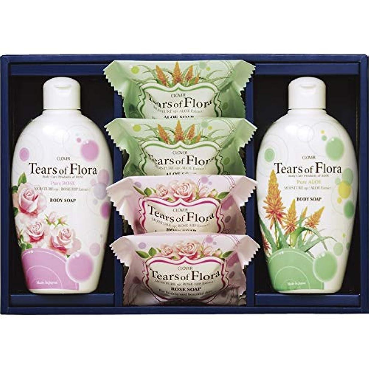 温室単なるこしょうティアーズオブフローラ TFR-15 【石けん いい香り うるおい 個包装 洗う 美容 あらう ギフト プレゼント 詰め合わせ 良い香り 全身洗える ボディソープ お風呂 バスタイム せっけん セット 美肌】