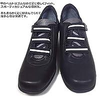[フィズリーン] FIZZ REEN fizzreen 1829 レディース 甲ストレッチベルト ウェッジソール 通勤靴 仕事靴 日本製 (23.5cm, ブラック)