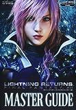 LIGHTNING RETURNS / Vジャンプ編集部 のシリーズ情報を見る