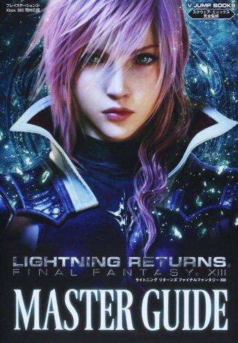 LIGHTNING RETURNS FINAL FANTASY 13 PS3/Xbox360両対応版 MASTER GUIDE スクウェア・エニックス完全監修 (Vジャンプブックス)