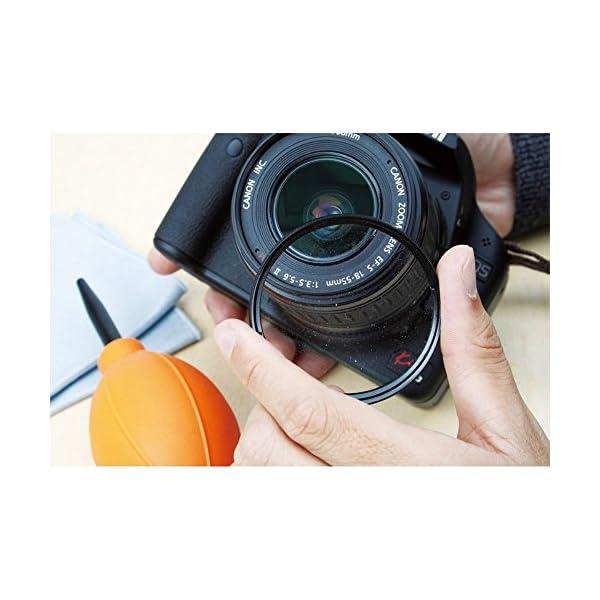 HAKUBA 58mm レンズフィルター 保護...の紹介画像3